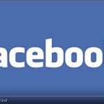 """Talent Hug (9): Facebook hút nhân tài nhờ """"cú ăn điểm"""" thương hiệu"""